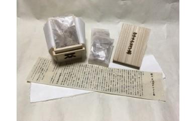 30E-114 献上カワラケツメイ茶