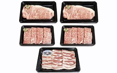 261 鹿児島黒牛サーロインステーキ400g & 黒牛黒豚焼肉900gセット