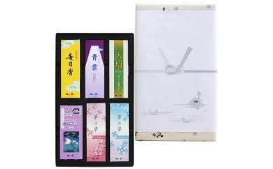 日本香堂 お香セット1500