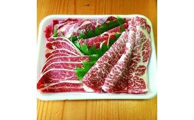 30D-007 徳地黒毛和牛のすき焼きセット