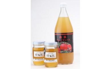 30D-063 徳佐りんごジュースと山口産天然純粋完熟蜂蜜