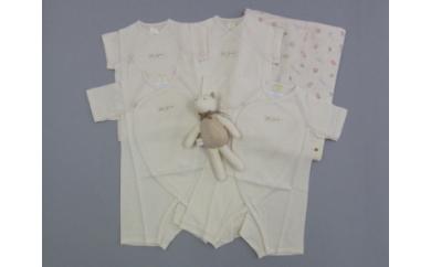 オーガニックコットン【育児工房】赤ちゃんセットB