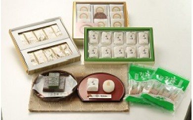 30D-052 山口銘菓食べ比べセット