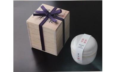 E-15 櫻乃庵 高級大和煎茶「長楽萬年」