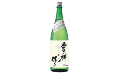 [№5734-0026]純米吟醸酒 愛郷の輝き 720ml