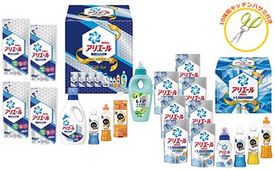 【33003】P&G洗剤アリエールスピードプラス&アリエールホームセット