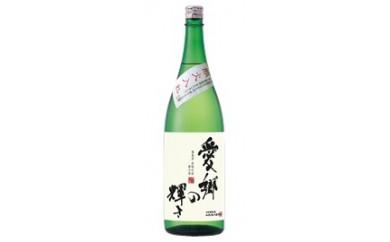 [№5734-0027]純米吟醸酒 愛郷の輝き 1.8L