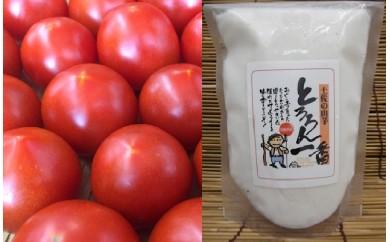 GB-6◆愛情たっぷり新鮮トマトと自然薯とろろん1番(冷凍すりおろし)