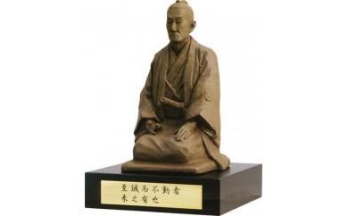 29C-059 明治維新150年記念 吉田松陰先生 至誠の像【30,000pt】