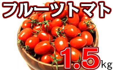 39-06フルーツトマト「あいちゃん」