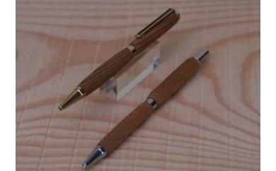 128 御山杉・ボールペン・シャープペンセット