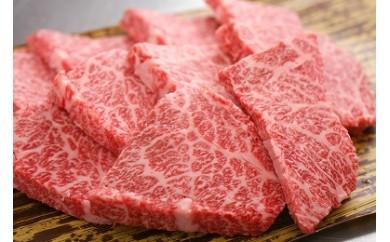 30D-003 阿知須牛 和牛希少モモ焼肉用 370g