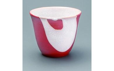 30D-088 山口陶漆器フリーカップ
