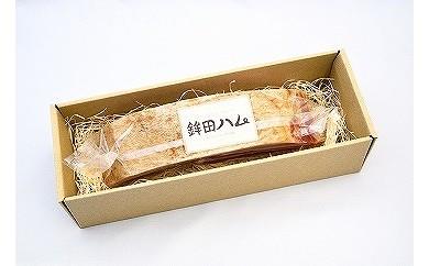 No.247 鉾田ハム 一本切りバラベーコン