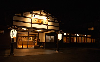 500P8401 湯源郷の宿「日景温泉」1泊2日食付ペア宿泊券【500P】