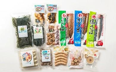 ■三陸海産物加工品いろいろ詰め合わせ②