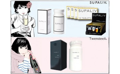 30J001 SUPALIV/TwendeeX ボトル3本(組み合わせ自由)&SUPALIV白箱・黒箱セット
