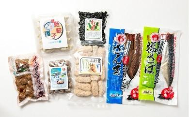 ◆三陸海産物加工品いろいろ詰め合わせ①(小豆嶋漁業)