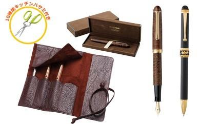 【165001】プラチナ万年筆ブライヤー&ボールペン革ペンケースおまけ付