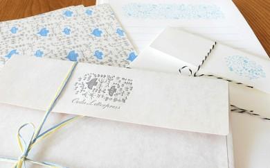 [№5849-0100]【活版印刷】レターセット2種(blue)