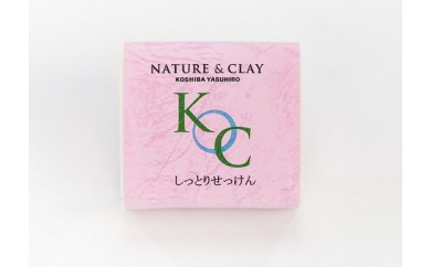 A-57 NATURE&CLAY しっとりせっけん 「3,000P」
