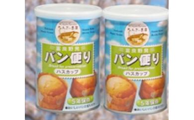災害備蓄パン ~パン便り~ハスカップ 1箱24缶 JPA001