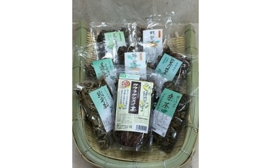 30E-053 とくぢ健康茶生薬茶セット(ミニ)