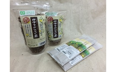 30E-052 カワラケツメイ茶と茶そばのセット