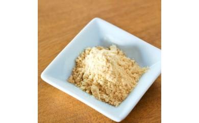 【B50】大豆を自ら栽培する豆腐屋豆道楽の「きな粉」2kg