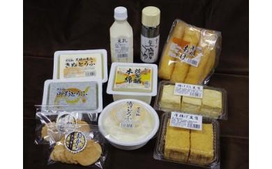 30E-072 お豆腐セット