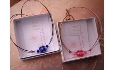 30D-093 大内氏和歌詠みとんぼ玉桜のネックレス