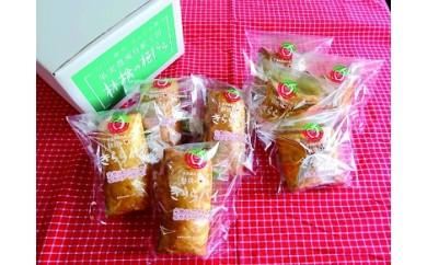 30E-036 林檎の樹らら パイセット