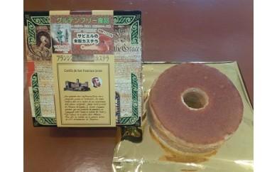 30E-034 サビエルの米粉カステラ、南蛮伝来菓子飴パン