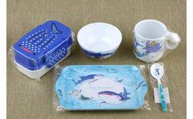 沖縄美ら海水族館オリジナルグッズ(ブルー)(ランチボックス&メラミングッズ5点セット)