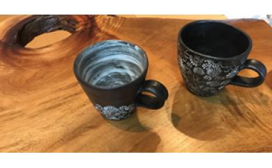 武雄焼(陶器)マグ 2個セット 黒花三島 W005