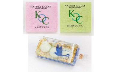 B-49 NATURE&CLAY 石けんセット