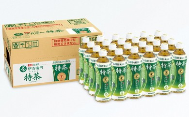 [№5873-0364]サントリ-緑茶 伊右衛門特茶(特定保健用食品)