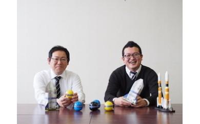 【生産者インタビュー】大樹チーズ&サーモン地域活性化協議会