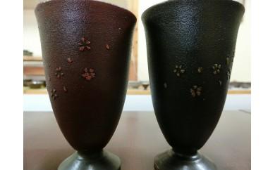 7.-(10) 内原野焼の陶胎漆器(フリーカップ・大)(黒・赤)