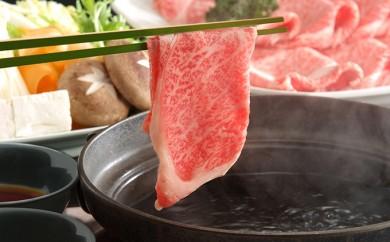 [№5991-0350]【沖縄県】石垣牛モモ焼肉・すきしゃぶセット(合計600g)