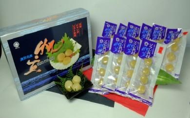 [№5930-0072]北海道オホーツク海産 ソフト貝柱10袋