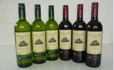 A304 スペイン産ワイン オレリアDO赤・白詰合せ