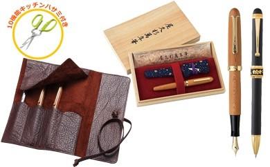 【200022】万年筆プラチナ屋久杉ボールペン14金G7サミット贈呈品