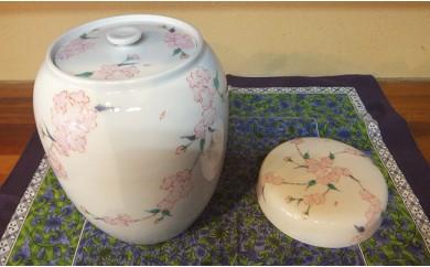 A1000-28 桜樹の壷(山口幹彦氏・鷹巣佳之氏合作)神田陶器店