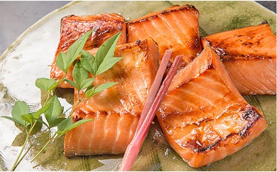 1-217 料亭の鮭の味噌漬