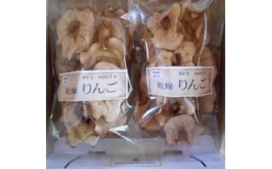 [F04]「乾燥りんご」40g 2袋セット