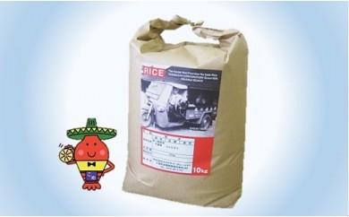 A17 コメアミーゴこだわりのいすみ米コシヒカリ10kg(白米)