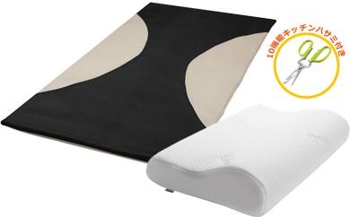 【120012】低反発敷パッドテンピュール枕腰痛肩こり敷布団ネックピロー