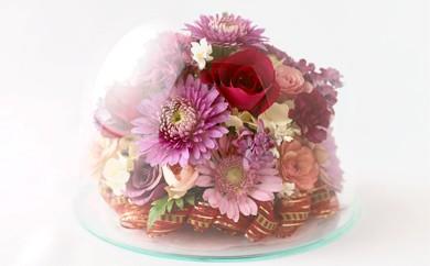 F13 ボトルフラワー✿花束(ドーム型) 【花の美しさそのまま】