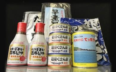 CA-25003 【北海道根室産】こんぶ醤油・缶詰・昆布のセット[453193]